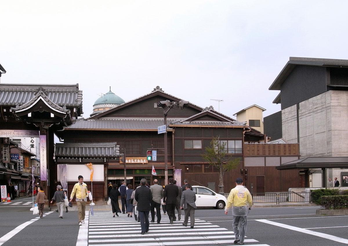 山本亀太郎商店