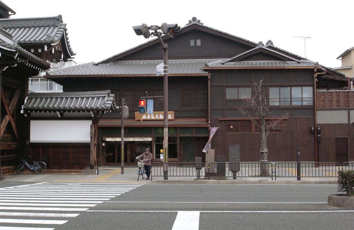 山本亀太郎商店 改修後の写真