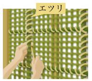 こまい【木舞】